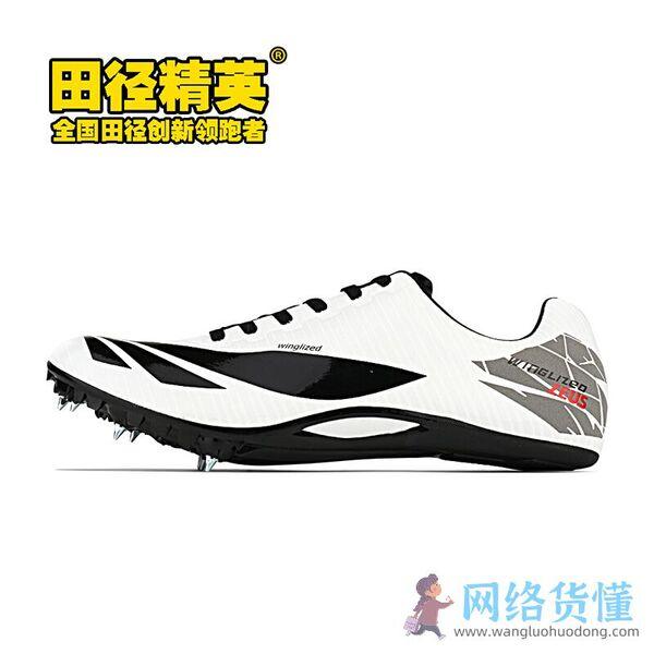 跑步鞋牌子包包推荐