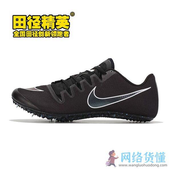 国内1000元以上的跑步鞋十大排名及价格
