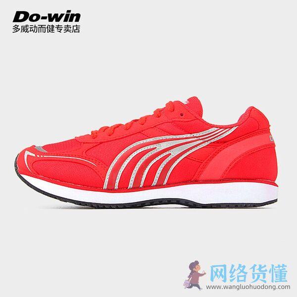 新手推荐什么跑步鞋