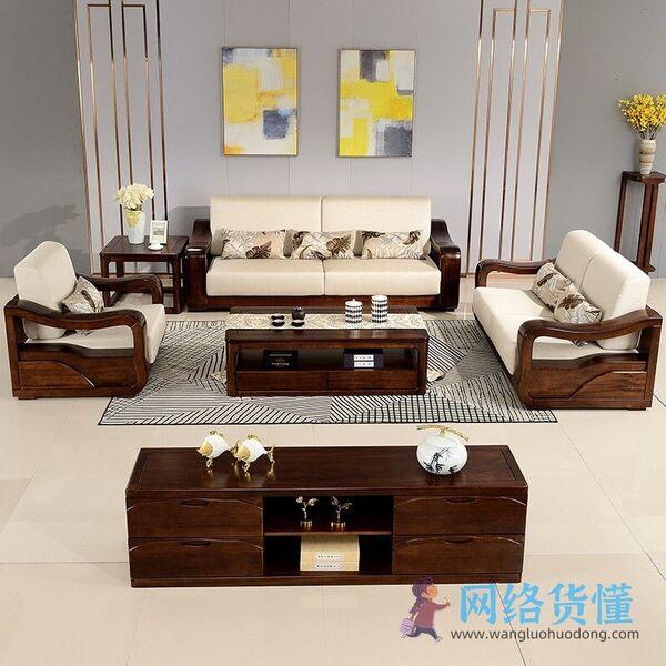 大户型沙发选择