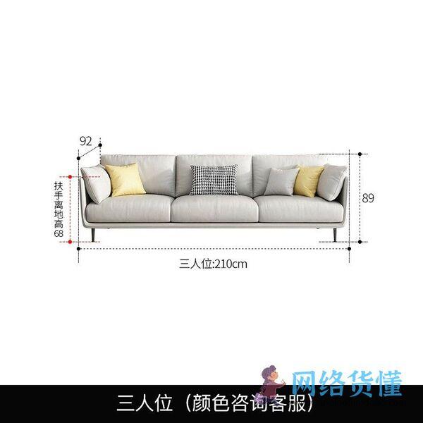 6000-7000元左右中户型布艺沙发十大名牌排名榜