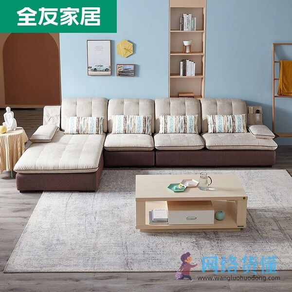 2000-3000元左右十大品牌大户型皮艺沙发质量排行榜