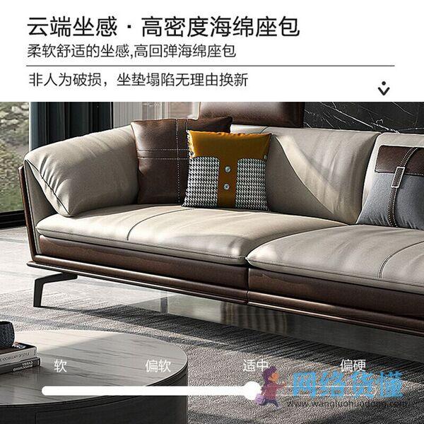 2000-3000元左右十大品牌中户型实木沙发价钱排行榜