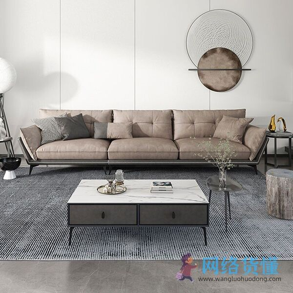 中户型哪种沙发合适
