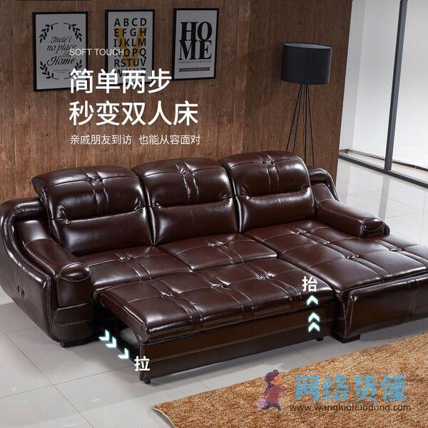 5000-6000元左右大户型皮艺沙发十大排行榜2021年