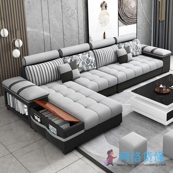 转角沙发中户型小客厅