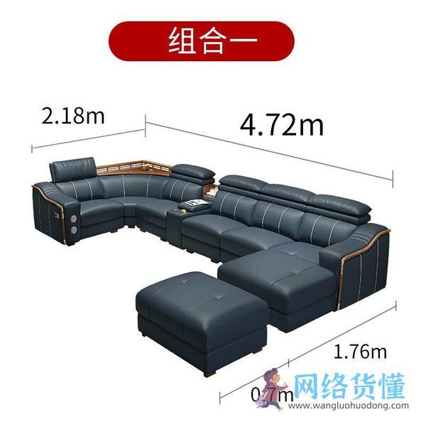 1万元以上的小户型实木沙发有哪十大名牌