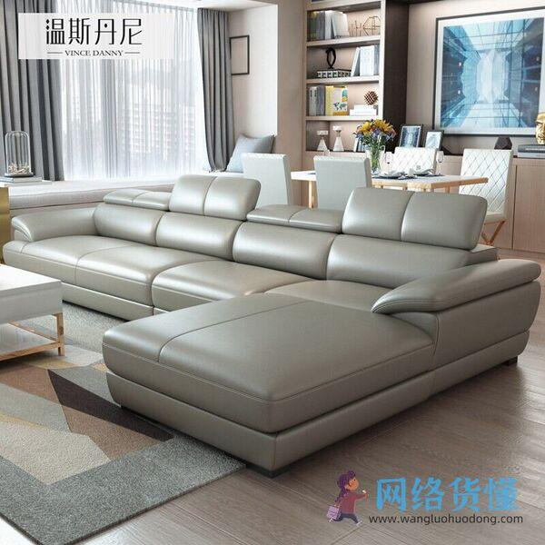 大户型适合什么沙发
