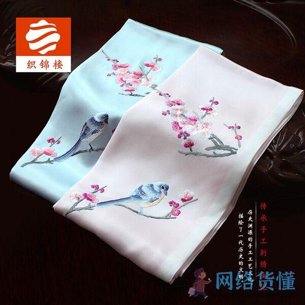 丝巾品牌排行