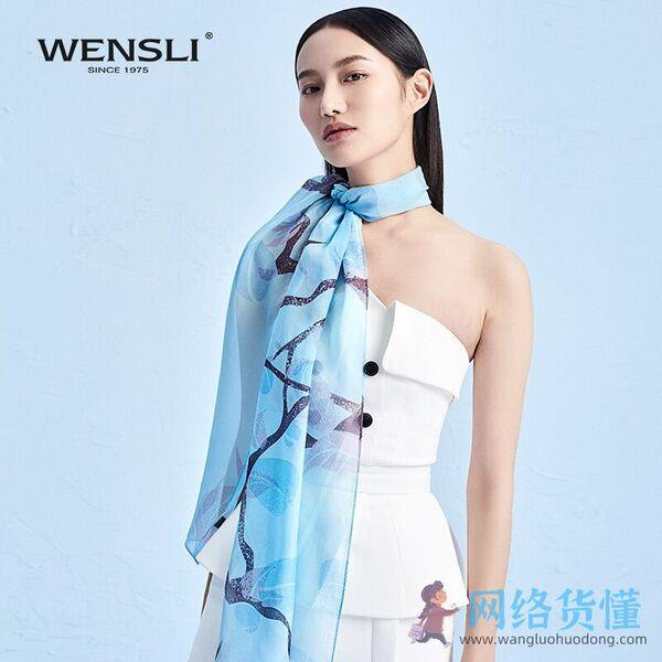 丝巾有哪些品牌比较好看
