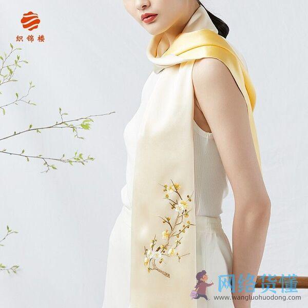 丝巾奢侈品品牌排行