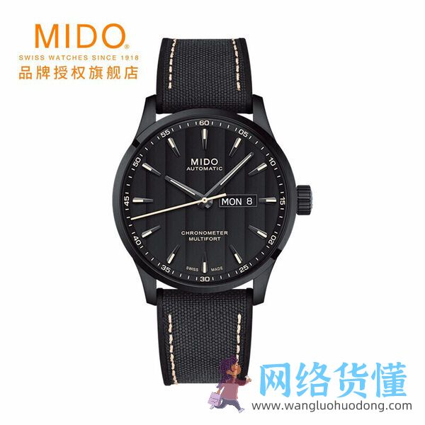 男士手表有哪些品牌 中档