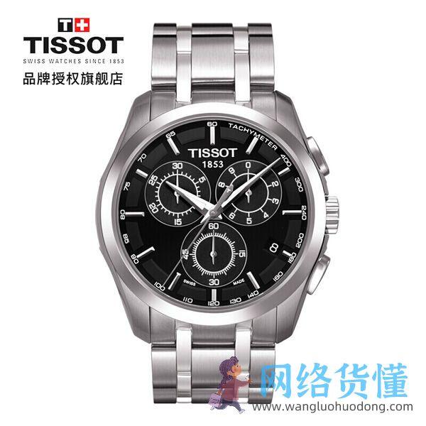 男士带什么品牌手表好看