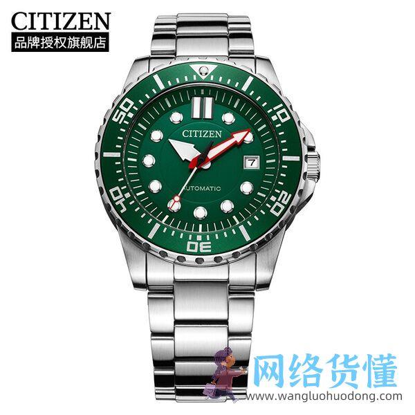 男士自动机械手表什么品牌好