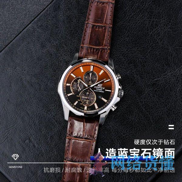 男士手表推荐什么牌子的好
