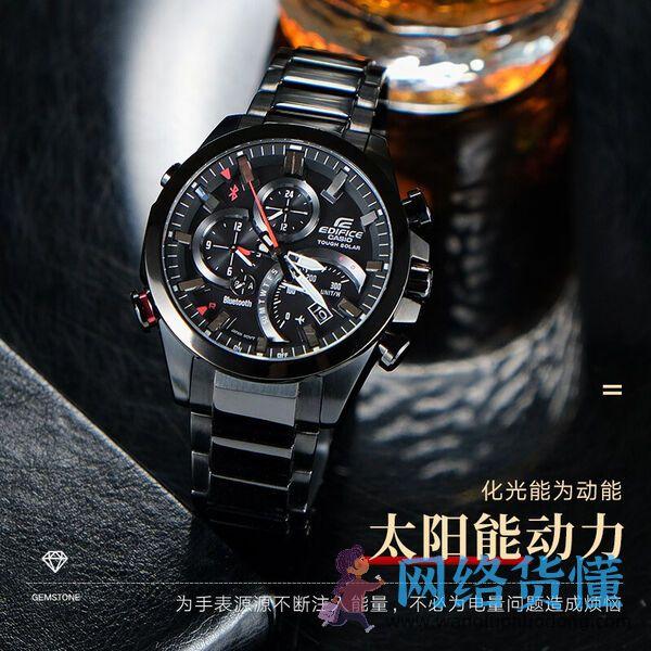 哪个牌子的男士手表好看又便宜
