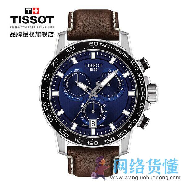 男士手表哪个品牌高档