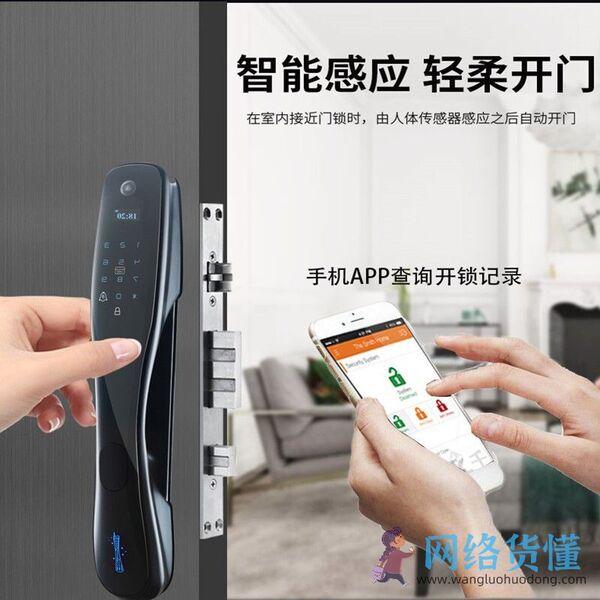 中国10大品牌指纹锁有哪些牌子