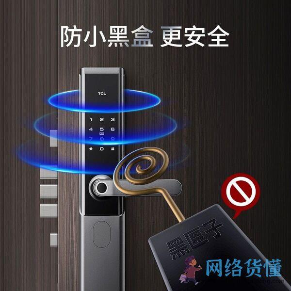 指纹锁品牌排行榜中国