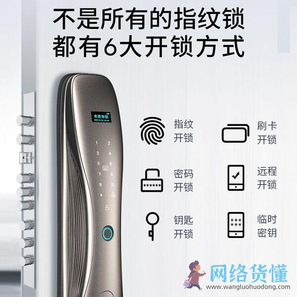 千元指纹锁品牌排行榜